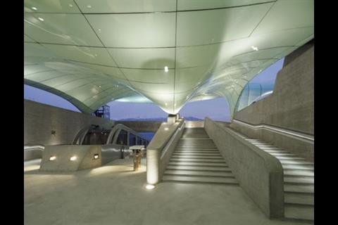 Nord Park Cable Railway, Austria by Zaha Hadid Architects